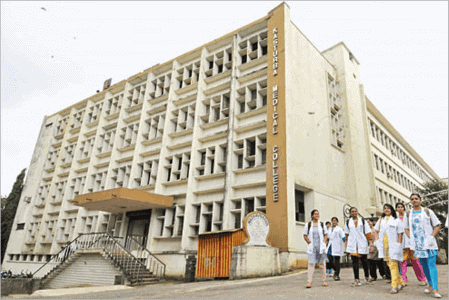 Kasturba Medical College, Manipal- Top 4 Medical College in India